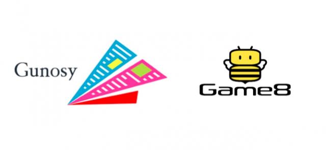 株式会社ゲームエイトが株式会社Gunosyに参画